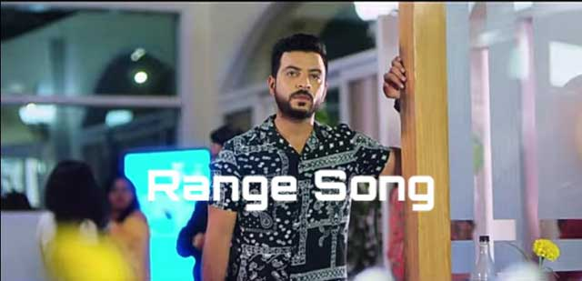 Range MP3 Song and ringtone Download