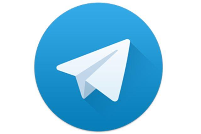 تحميل برنامج Telegram Desktop 2.1.3 Telegram.jpg