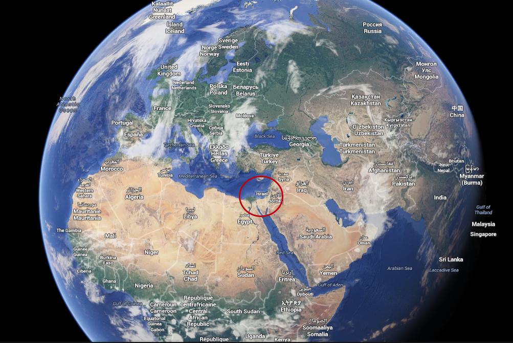EVANGELIO HOY: Israel en el Corazón del Mundo: Marco Comparativo ...