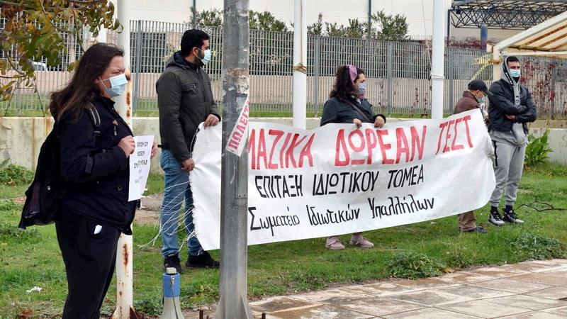 Σωματείο Ιδιωτικών Υπαλλήλων Αλεξανδρούπολης: Καθημερινές καταγγελίες για κρούσματα κορωνοϊού σε μεγάλους χώρους δουλειάς