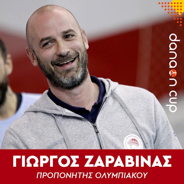 Ο Γιώργος Ζαραβίνας στο Danaon Cup