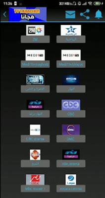 تحميل تطبيق TV Mubacher APK لمشاهدة القنوات على أجهزة الأندرويد