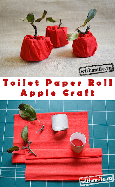 Toilet Paper Roll apple Craft for Kids