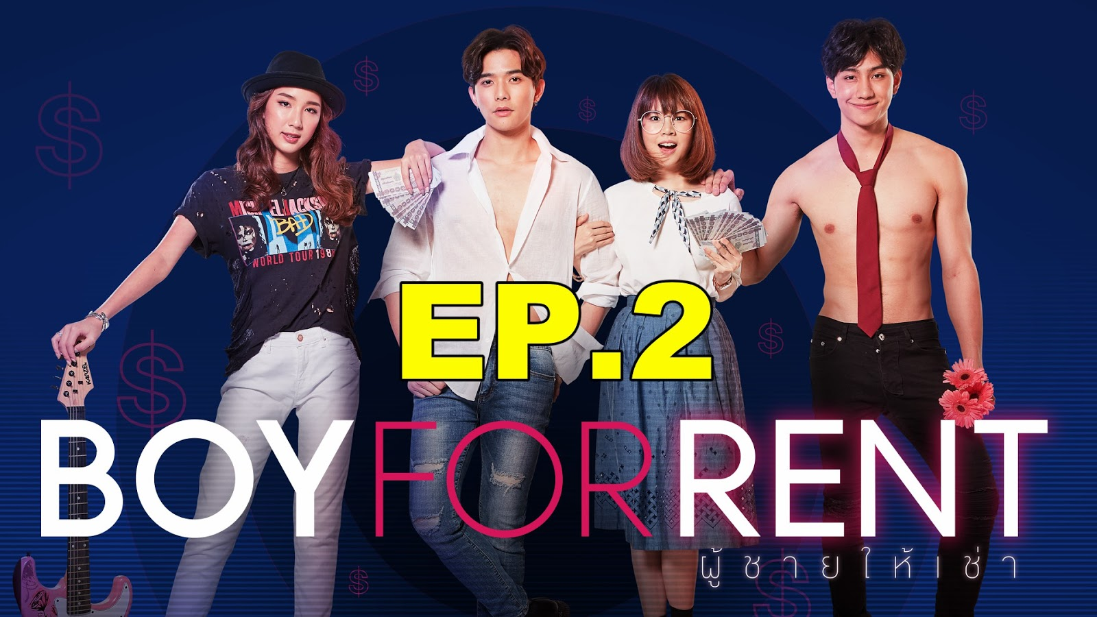 Boy For Rent Ep 2 - Thai Series Guide