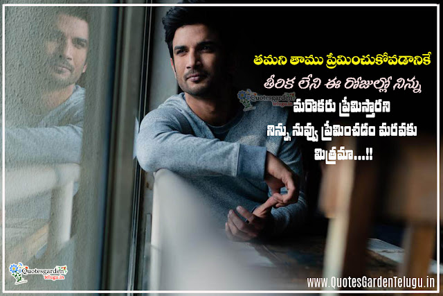 Heart touching new telugu love failure quotes messages heart breakup quotes for  friend