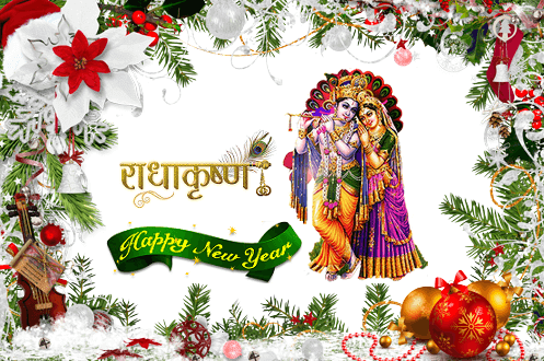 Radha Krishna Happy New Year Images