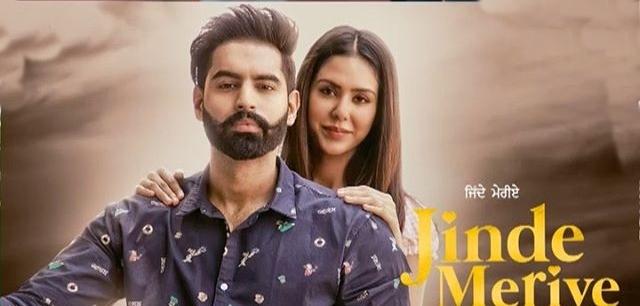 Jinde Meriye Full Movie - Parmish Verma & Sonam Bajwa
