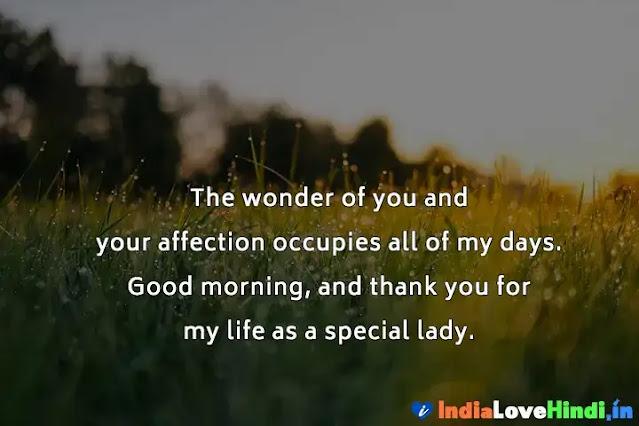 romantic good morning love status in hindi