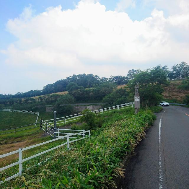 栗山日光線 道標No.15 大笹牧場
