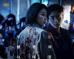 Dark Hole (2021) Sub Indo Episode 6