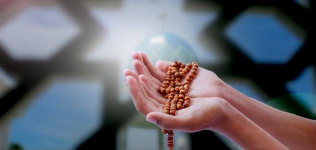 حل درس التوبة فرصة عمر الصف السابع التربية الإسلامية 2021