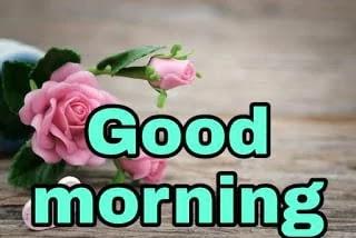 good morning status | good morning status download