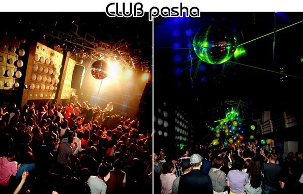 Fun & Free Daegu Travel: The Four Best Clubs in Daegu