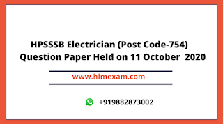 HPSSSB Electrician (Post Code-754)   Question Paper Held on 11 October  2020