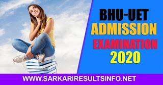 BHU: Banaras Hindu University has recently invited an online application form for admission to the BHU Under Graduate UET 2020 admission exam.