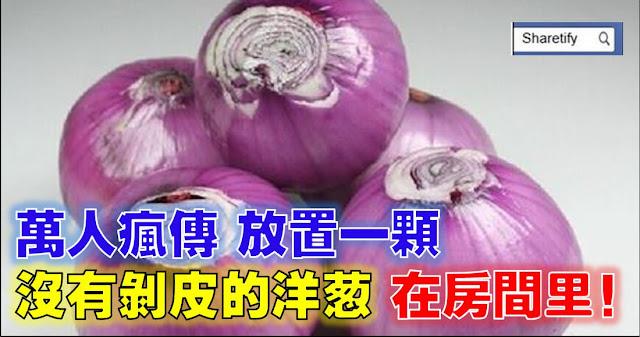 http://www.sharetify.com/2016/08/blog-post_46.html