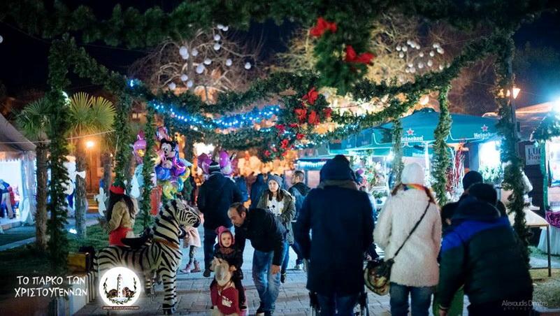 Παύλος Μιχαηλίδης: Πως μπορεί η Αλεξανδρούπολη να γίνει ο προορισμός των Χριστουγέννων