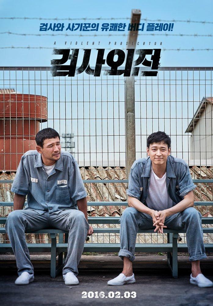 Xem Phim Công Tố Viên Hung Bạo 2016