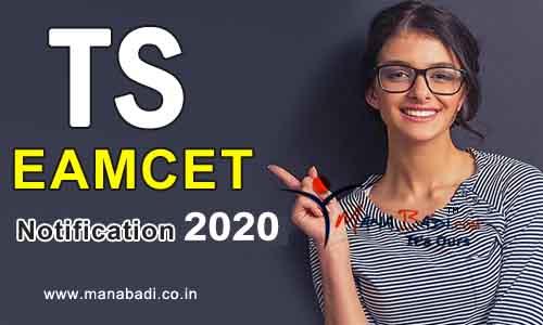 Telangana Eamcet Notification 2020