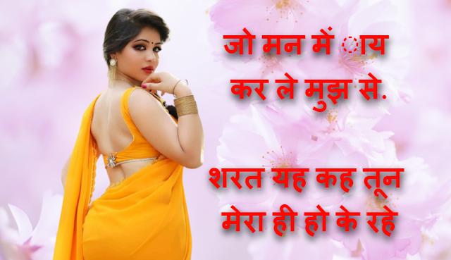 Jo man mein aay ....Kar le mujh se. Hindi Poetry
