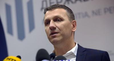 Разгорелся скандал после публикации разговоров директора ГБР Трубы