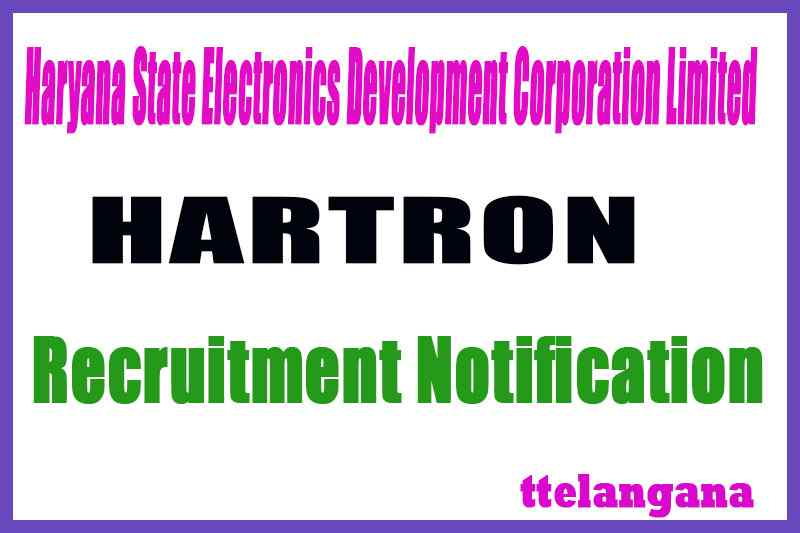 HARTRON Limited Recruitment Notification