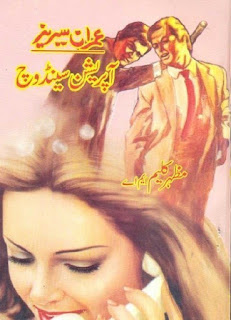 Operation Sandwich Novel By Mazhar Kaleem M.A Pdf Free Download