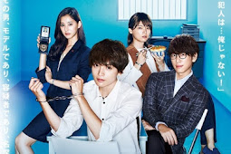 Important Witness Private Detective / Juyo Sankounin Tantei (2017) - Japanese Drama Series