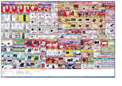 新製品が安いケーズデンキ 安さ・サービスでお比べください!!ハロウィン/秋/お出かけ