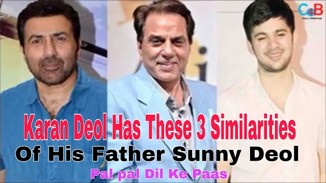 Karan Deol Has These 3 Similarities Of His Father Sunny Deol | Pal pal Dil Ke Paas