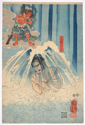 [Image: Samurai%2BM%25C3%25A9ditation.jpg]