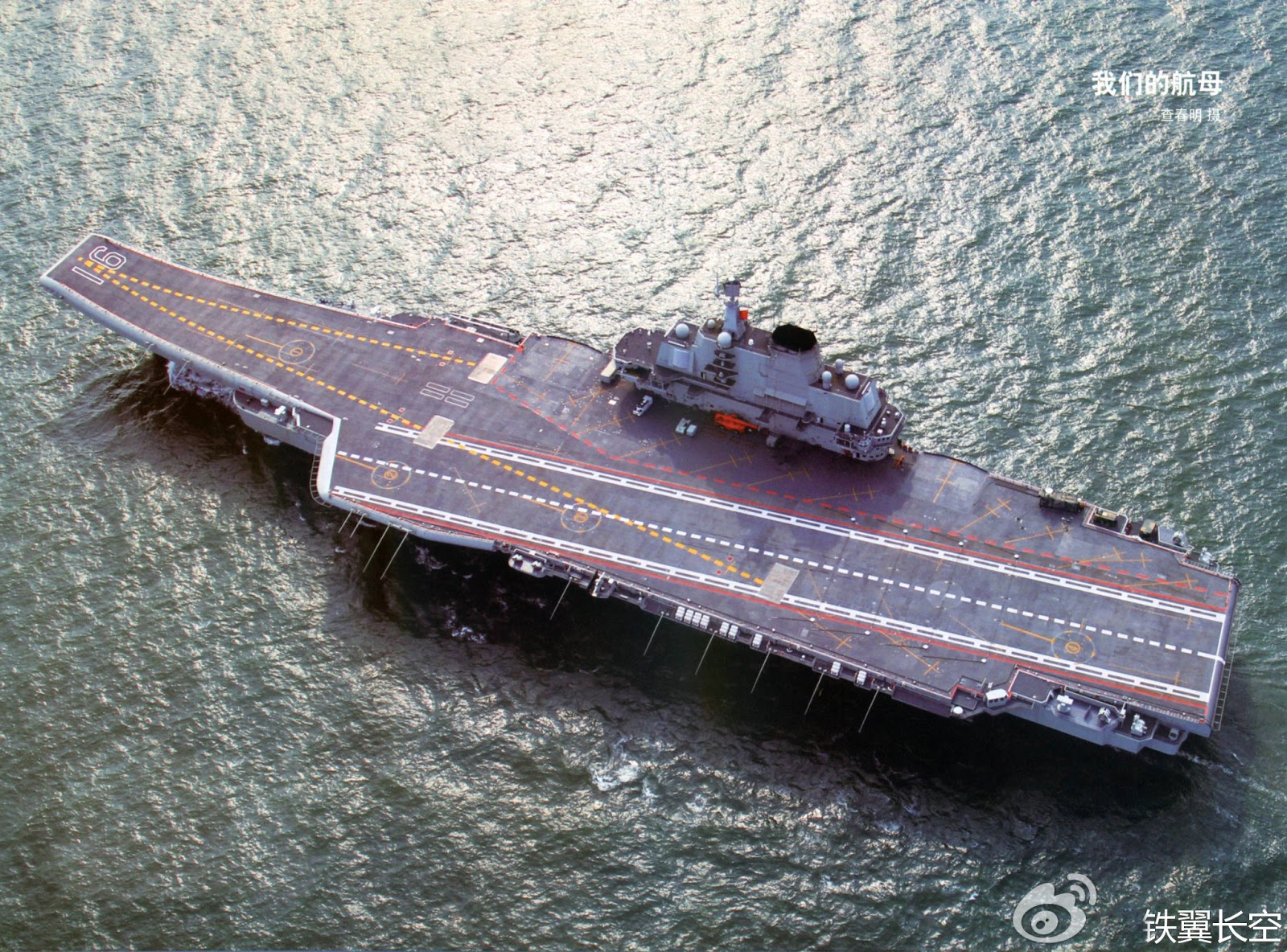 HQ Image of Chinese Liaoning CV16 Aircraft Carrier at Sea