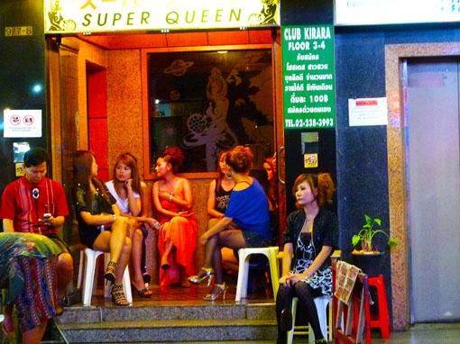 Thaniya Plaza Bangkok Girls