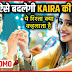 Future Story :  Sita's hidden intentions trapping Kartik Naira in conspiracy in  Yeh Rishta Kya Kehlata Hai