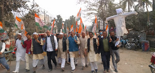 madhubani-congress-protest-march
