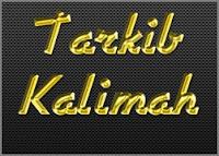Jamak Taksir