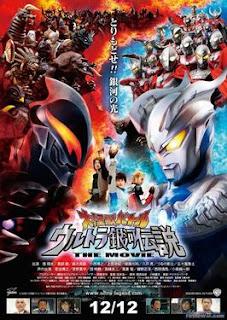 Mega Monster Battle: Ultra Galaxy Legend The Movie (2009) Subtitle Indonesia [Jaburanime]