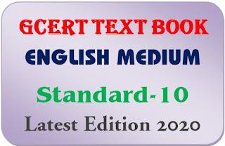 NCERT Textbook English medium Maths std 10 pdf