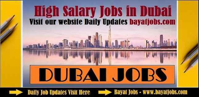Jobs in Dubai Latest Career Openings ( Mar 2021 )