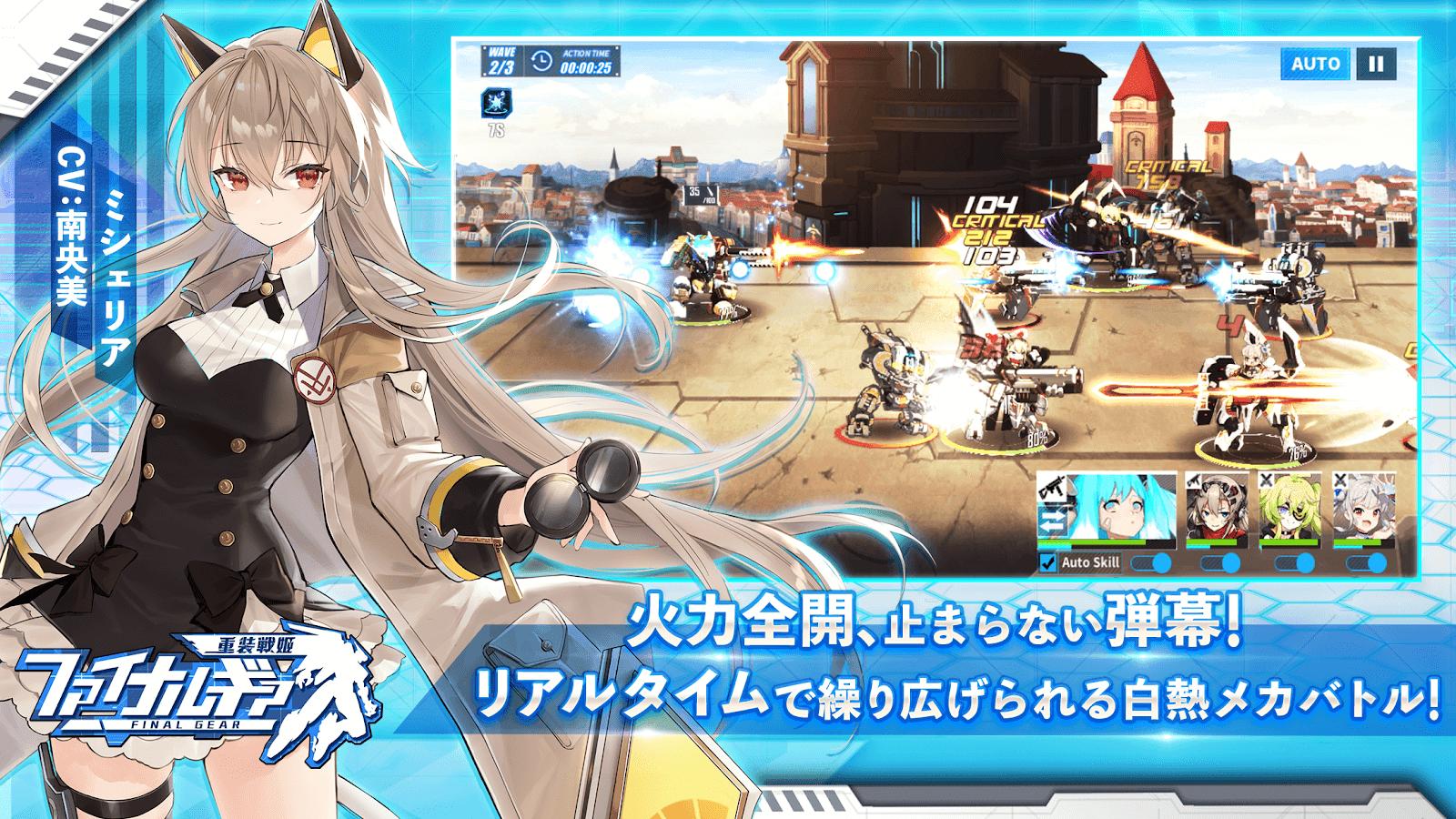 Final Gear - Japanese Server gameplay