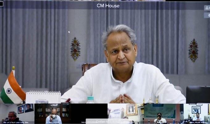Rajasthan Lockdown 2021-संक्रमण रोकने के लिए हथियार के रूप में लागू किया लॉकडाउन- CM Ashok Gehlot