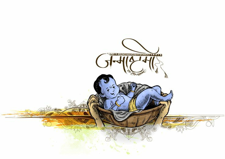 janmashtami-wish-with-little-krishna
