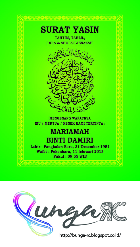 Download Cover Yasin Format Coreldraw : download, cover, yasin, format, coreldraw, Cover, Yasin, Vector, Gambaran
