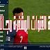 فرصة العمر ! سارع وثبت هذا التطبيق واحصل على مشاهدة حقيقية لكل القنوات العربية المشفرة  مجانا تلعبها بدون اشتراك