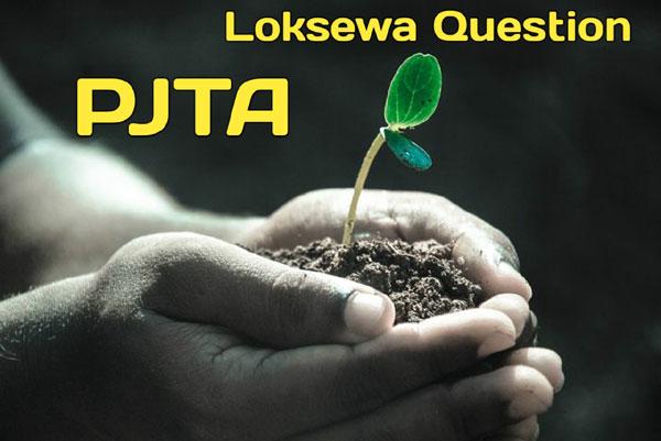 PJTA Loksewa Model Question Download pdf