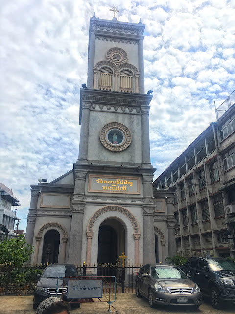 Immaculate Conception Church, Bangkok, Thailand, the oldest and first catholic christian church in Thailand
