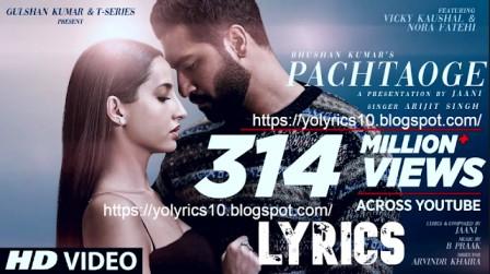 Pachtaoge Lyrics - Arijit Singh | YoLyrics