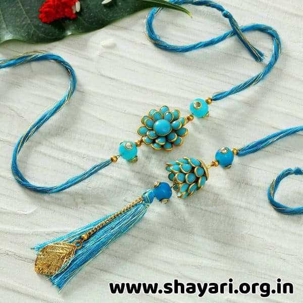 raksha bandhan rope images