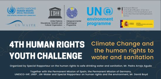 4TH HUMAN RIGHTS YOUTH CHALLENGE
