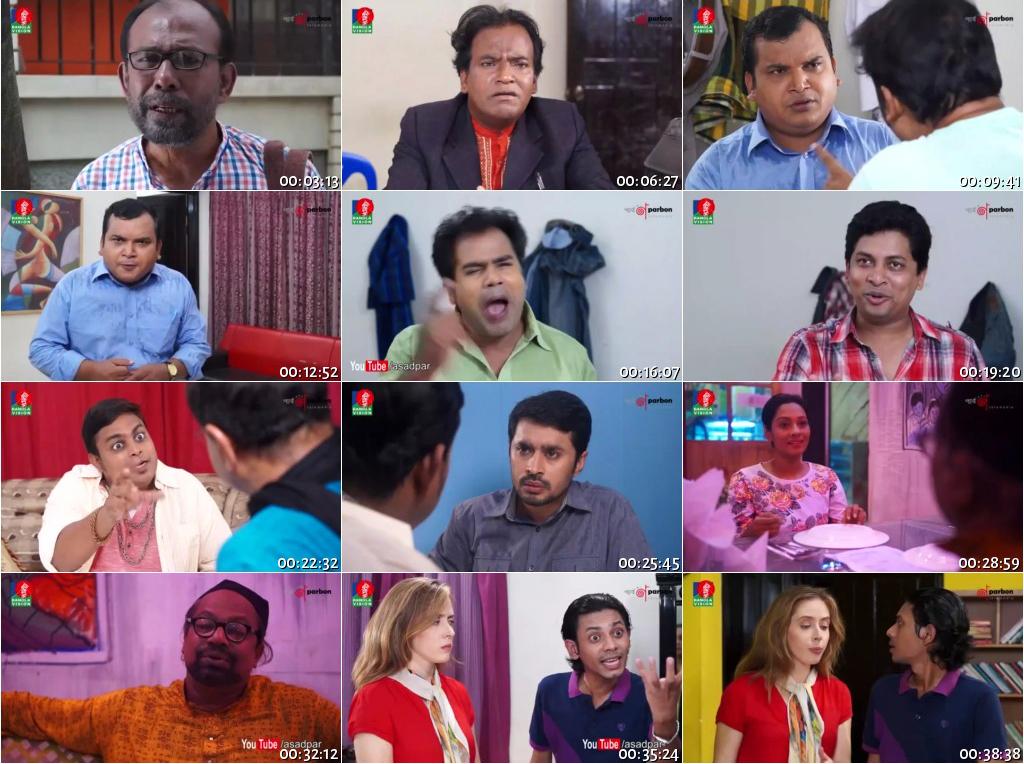 Waada bangla natok – drama by afran nisho & sharlin farzana.
